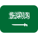 أسعار الذهب في السعودية - 2020-02-09